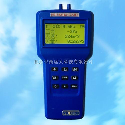 超声波测厚仪XA34-LT-213