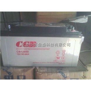 CGB长光蓄电池CBL121000B(12V100.0AH)介绍及报价