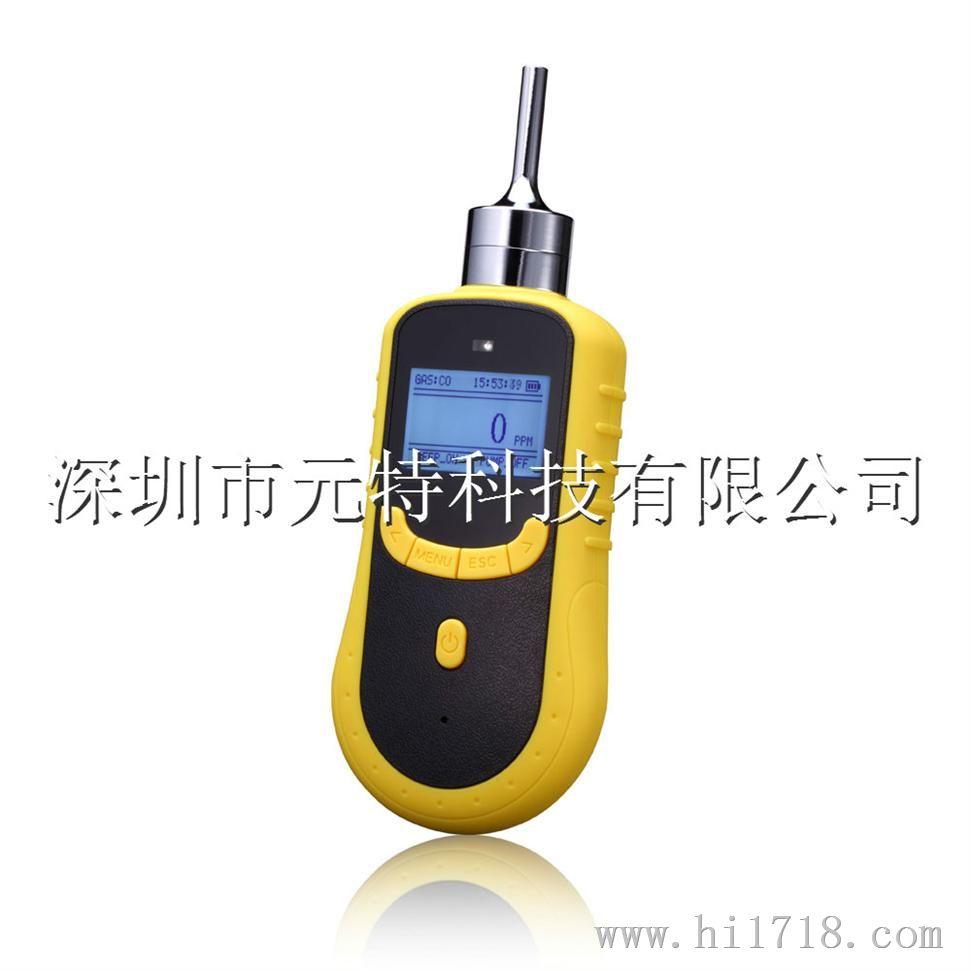 二氧化硫检测仪-泵吸式二氧化硫检测仪SKY2000-SO2