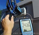 低频电磁辐射分析仪NF5035【安诺尼中国,现货供应】