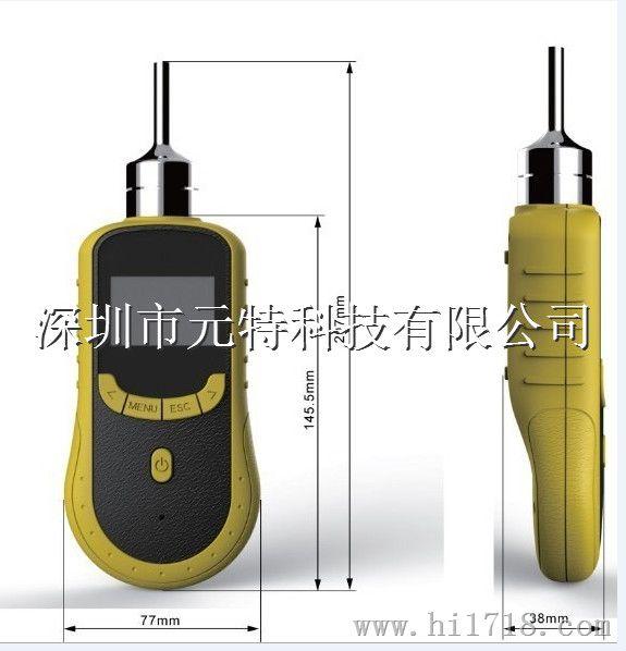 磷烷检测仪-厂家直供便携式磷烷检测仪-深圳元特