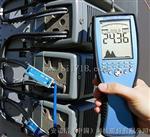 电磁辐射检测仪NF-5035【安诺尼中国,现货供应】
