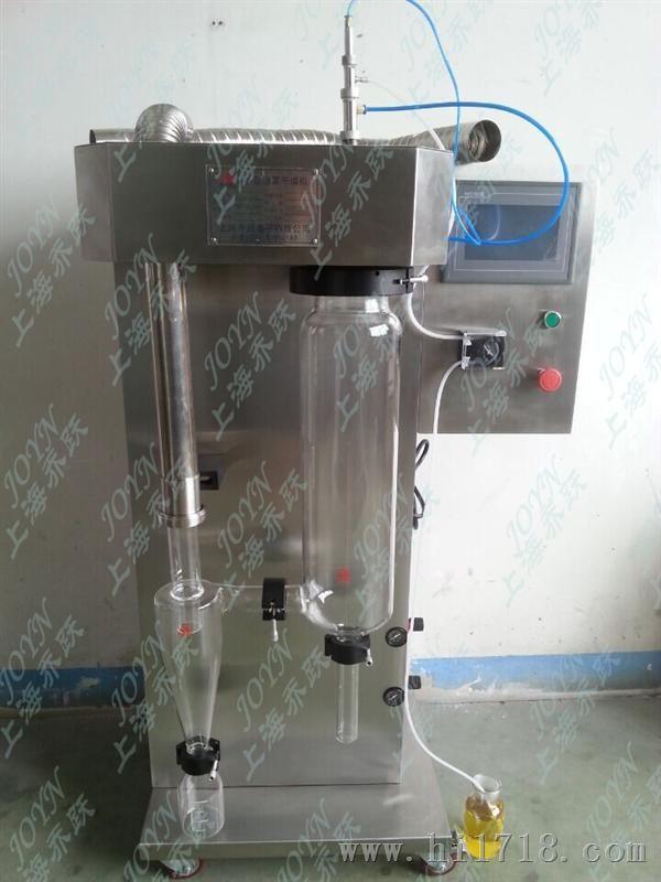 低温喷雾干燥机型号