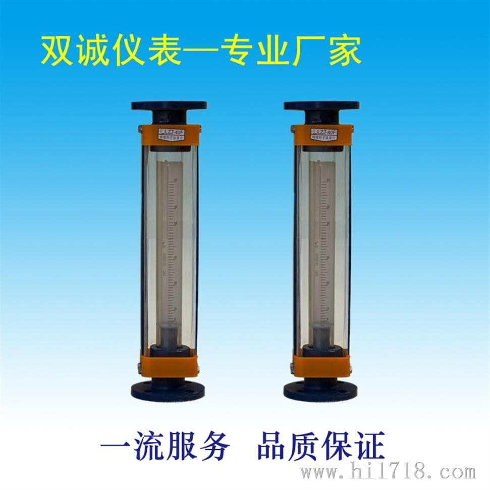 玻璃转子流量计_LZB-25玻璃转子流量计专业厂家