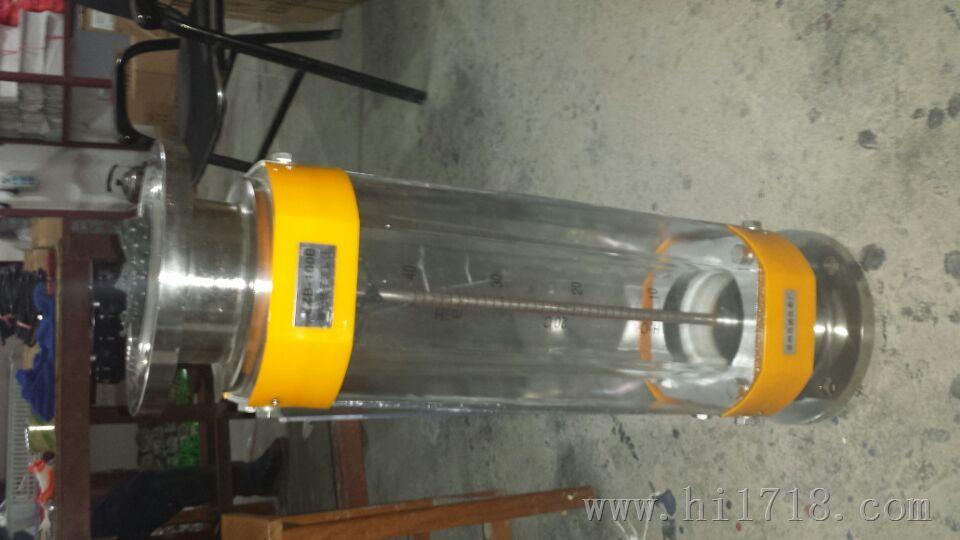 不锈钢玻璃转子流量计_LZB-150B玻璃转子流量计