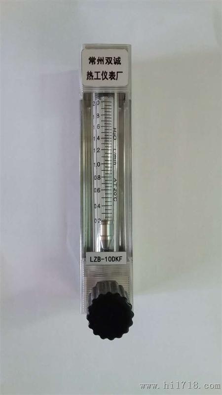 DK玻璃转子流量计_LZB-4DKF玻璃转子流量计