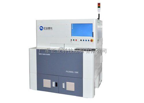 CO2陶瓷激光切割机