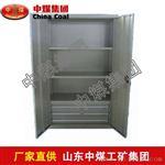 食品储存柜,食品储存柜厂家直销