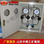 供氧控制箱,供氧控制箱厂家直销