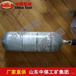 呼吸器瓶,呼吸器瓶厂家