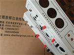 安徽春辉SCW-98大屏幕数字显示钢水测温器