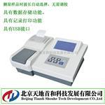 TD-270型陰離子表面活性劑測定儀|水質陰離子表面活性劑分析儀