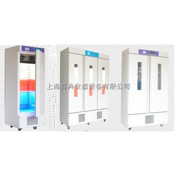 冷光源人工气候箱MRC-700A-LED