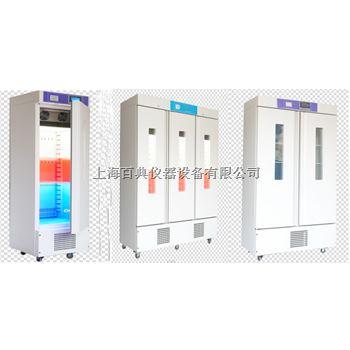 冷光源人工气候箱MRC-1500D-LED