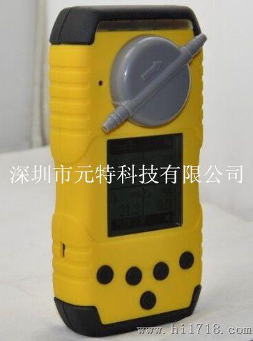 扩散式一氧化碳检测仪-YT-1200H扩散式一氧化碳检测仪