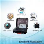 GDYQ-700M便携式食品安全检测仪