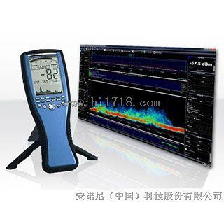 射頻電磁輻射分析儀HF60105【安諾尼中國,現貨供應】