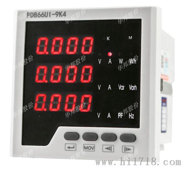 电流表,电压表,电压电流组合表,电压电流数显表价格