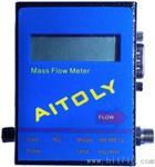 质量流量计_MFM610气体质量流量计