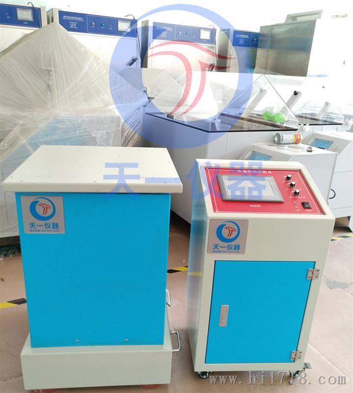 运输模拟振动试验台