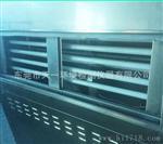紫外線加速老化試驗箱