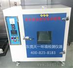 紫外加速老化试验设备