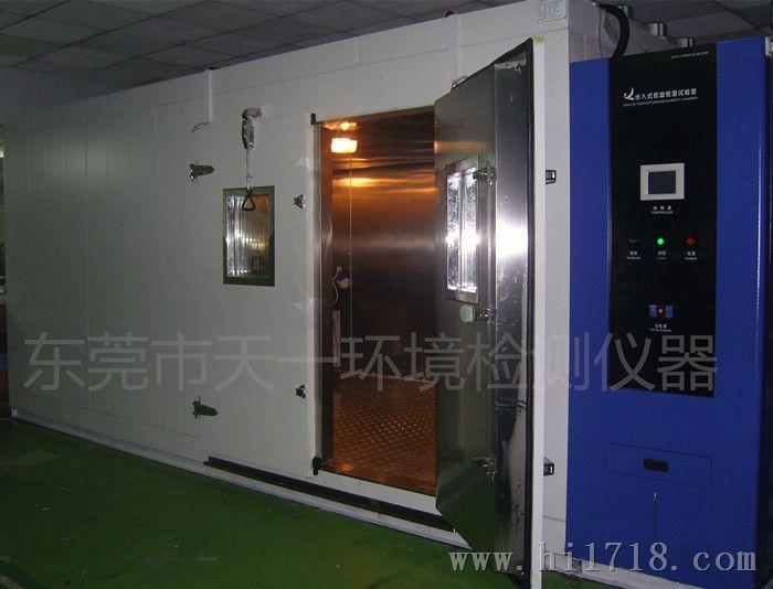 东莞步入式高低温老化试验室