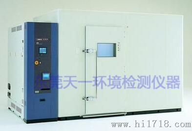 上海步入式高低温老化试验箱