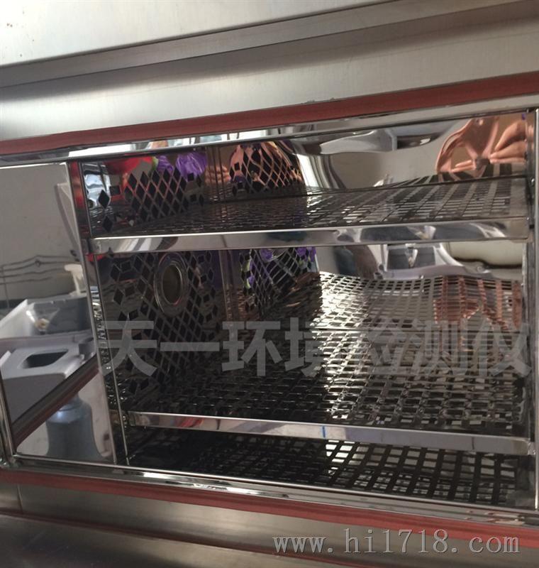 东莞高低温老化试验箱