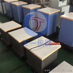 电磁震动器_ 可调电磁振动器_ 电磁振动器价格优惠