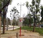 科普气象站_社区科普气象站—卓越气象仪器