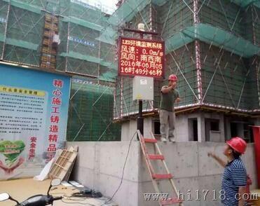 扬尘监测气象站_扬尘噪音监测系统_卓越气象