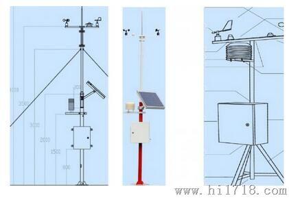 气象站支架_10米气象站支架_可定制