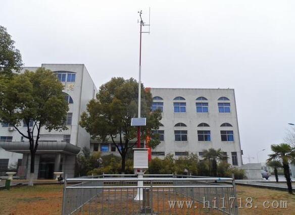 大学气象站_大学气象站设备_深圳气象站