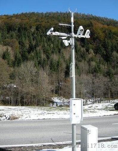 道路交通气象站_交通道路交通气象站系统