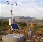 农田小气候观测站_农田气候观测站—卓越气象