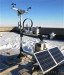 光伏电站环境监测系统_光伏电站环境监测系统气象站