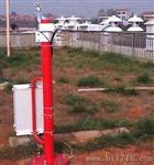 太阳辐射标准观测站_标准观测站_卓越