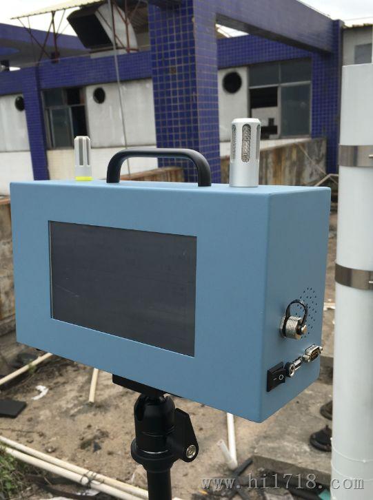 ONTEEST-100Spm2.5PM10粉尘浓度检测仪