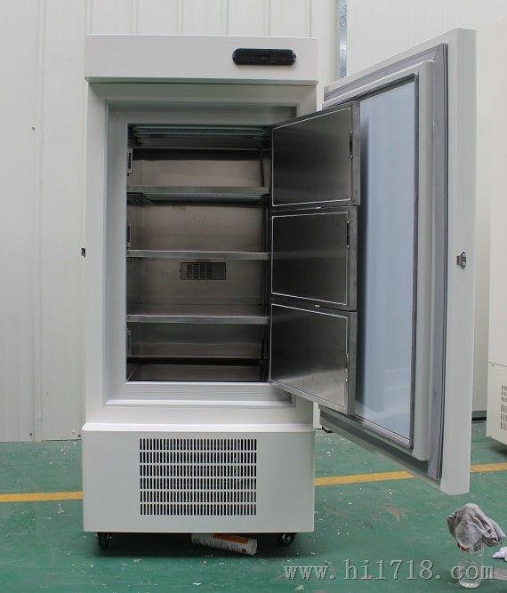 低温试验箱,-15℃ ~ -40℃超低温试验箱