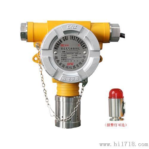 GRI-9105-C-EX固定式可燃气体检测仪
