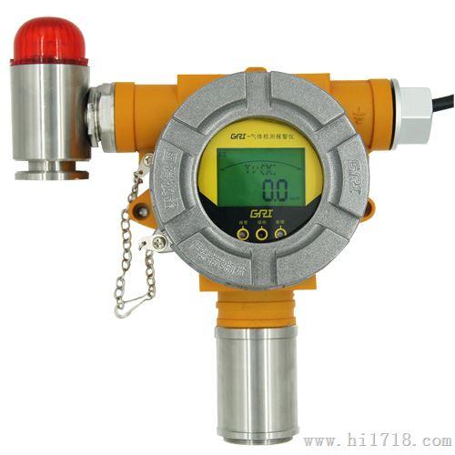 GRI-9106-R-SF6固定式六氟化硫报警仪