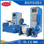 大型非标温湿度振动三综合实验箱