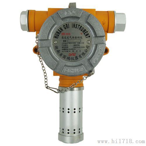 GRI-9105-E-HF固定式氟化氢探测器