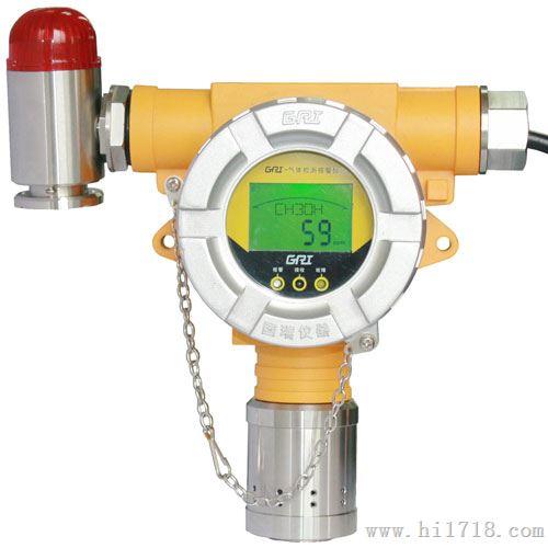 CH3OH固定式甲醇报警仪