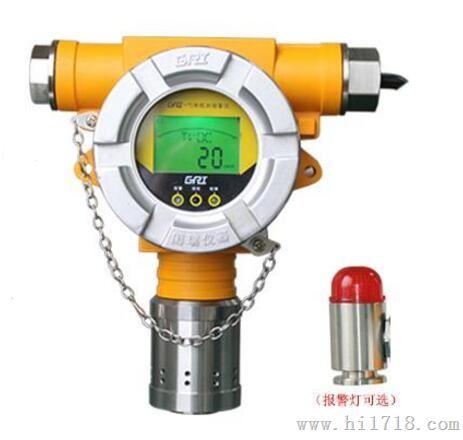 固定式硅烷探测器