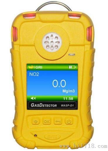 四氯化钛气体检测仪(带数据存储)