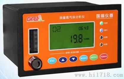 二氧化氯检测仪型号 价格优惠