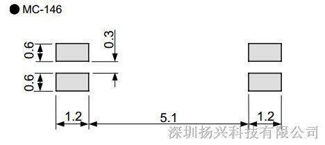 供应无源晶振 mc-146 32.768k 晶振样品定制 7.0pf