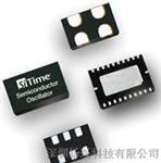 供应晶体振荡器SIT5001机顶盒用全硅温补振荡器